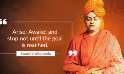 Inspirational and Motivational Quotes by Swami Vivekananda 1