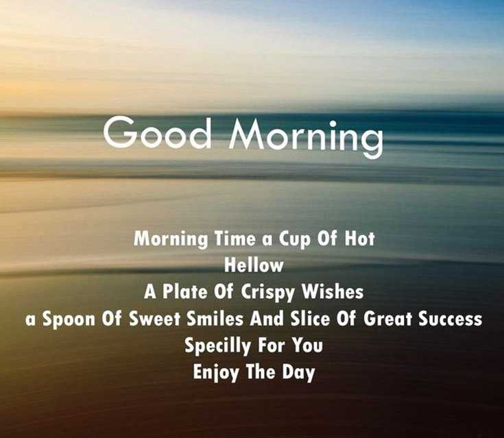 56 Good Morning Inspirational Quotes With Beautiful Images 3