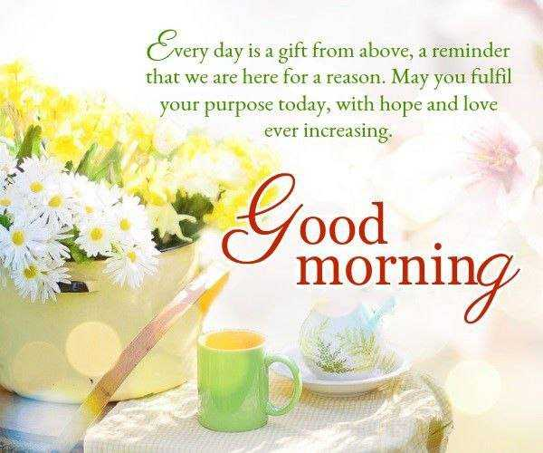 55 Good Morning Quotes with Beautiful Images 16