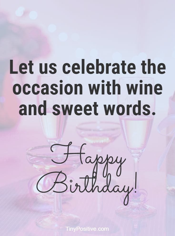 happy birthday quotes for friend