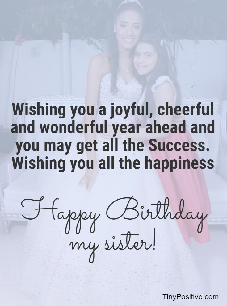 happy birthday sister quotes 1