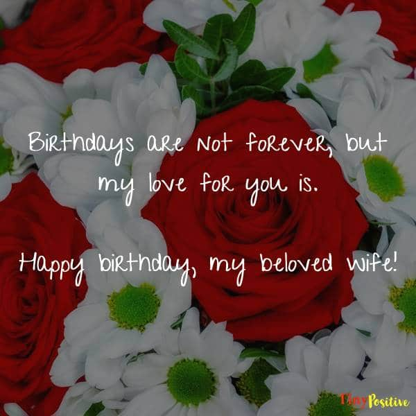 Romantic Birthday Wishes for Wife | Best Romantic birthday messages ideas
