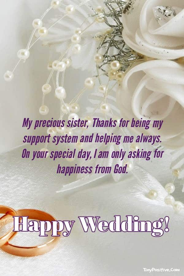 Beautiful Wedding Quotes For Sister - Wedding Messages For Sister