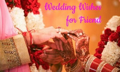 wedding wishes for friend messages quotes