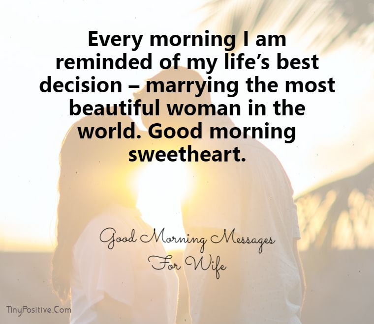 morning messages for wife