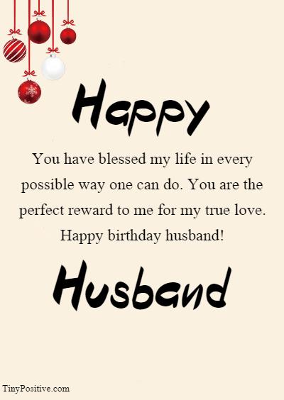 Romantic Birthday Wishes for Husband – Happy Birthday Husband