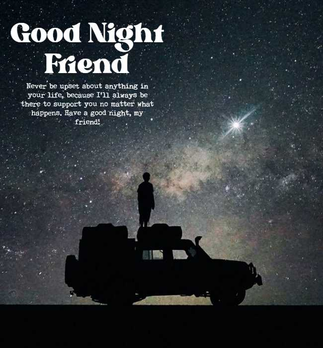 long good night messages for a friend